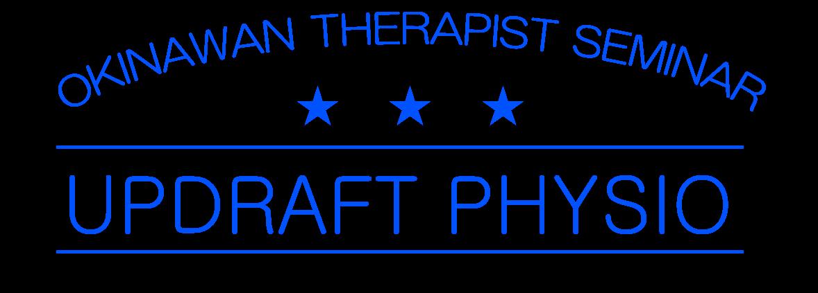 UPDRAFT PHYSIO アップドラフトフィジオ 理学療法士・作業療法士 セミナー