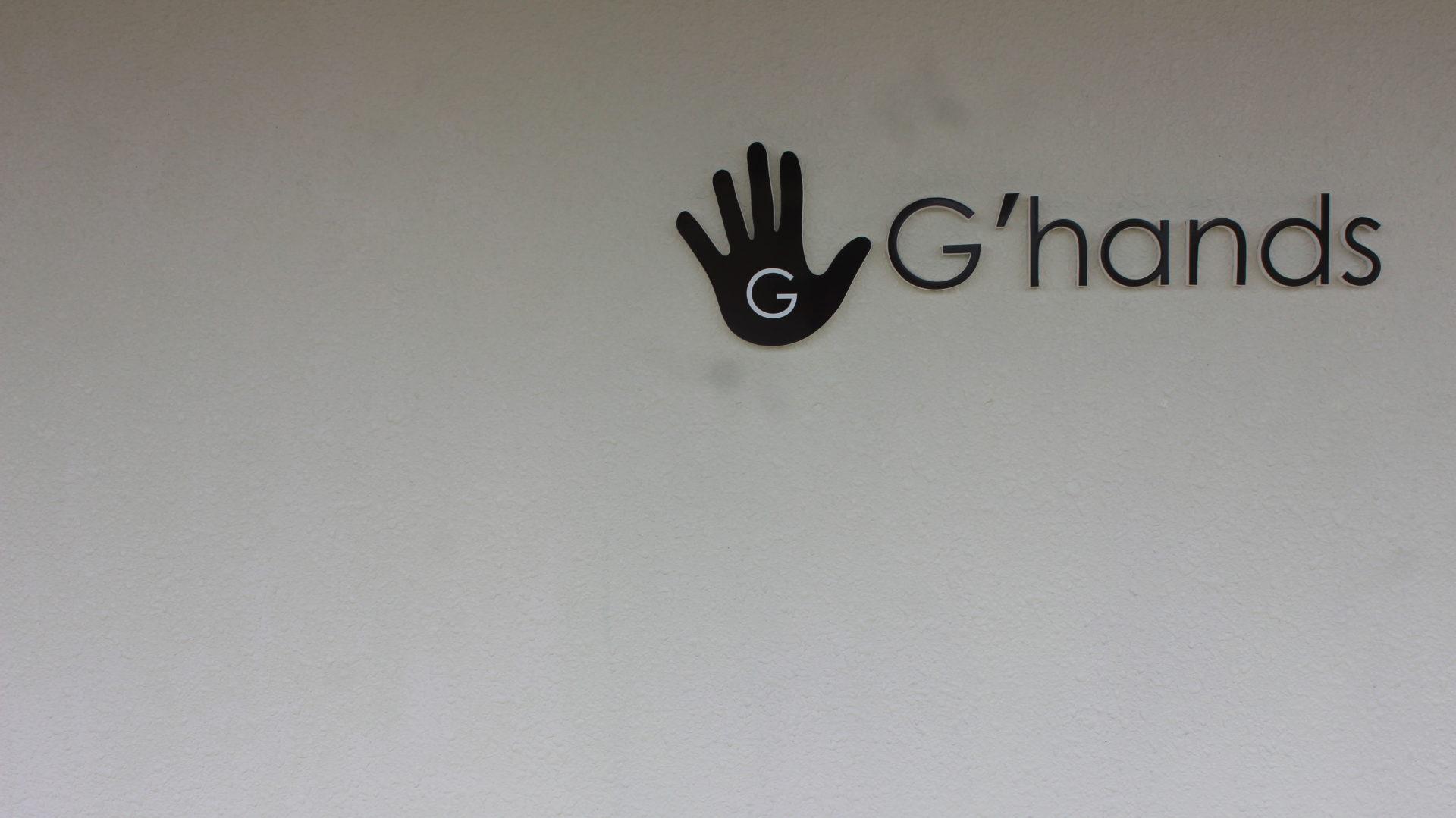 沖縄唯一の筋膜調整専門 フィジオサロン G'hands 腰痛|肩こり|頭痛|那覇市|ジーハンズ|筋膜リリース